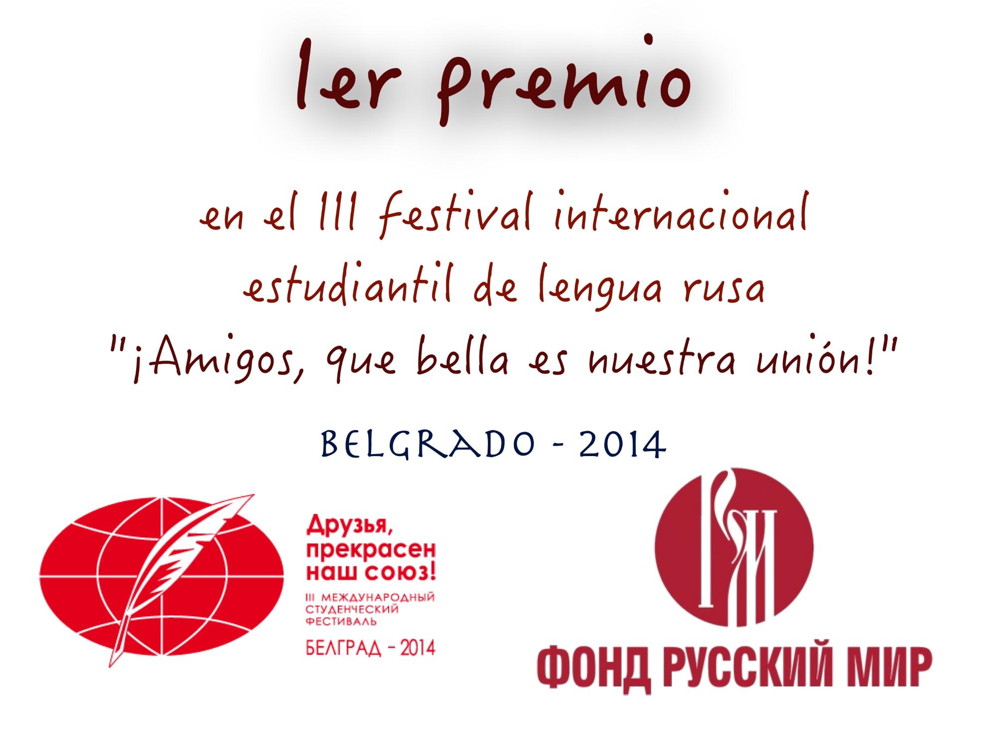 """III festival internacional estudiantil de lengua rusa """"Amigos, que bella es nuestra unión"""""""