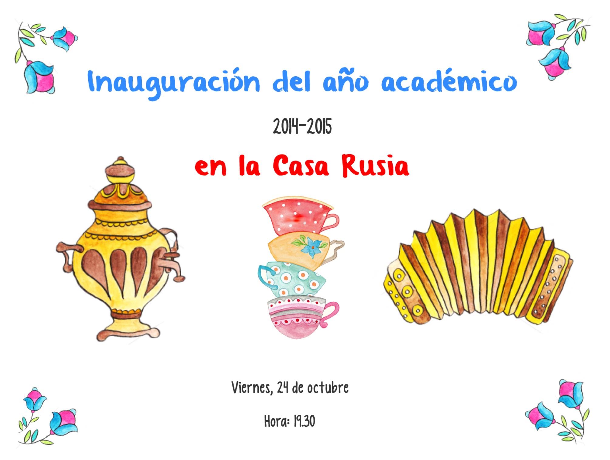Inauguración del curso 2014-2015
